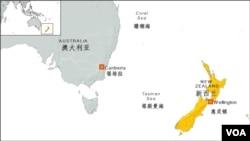 新西兰地理位置图