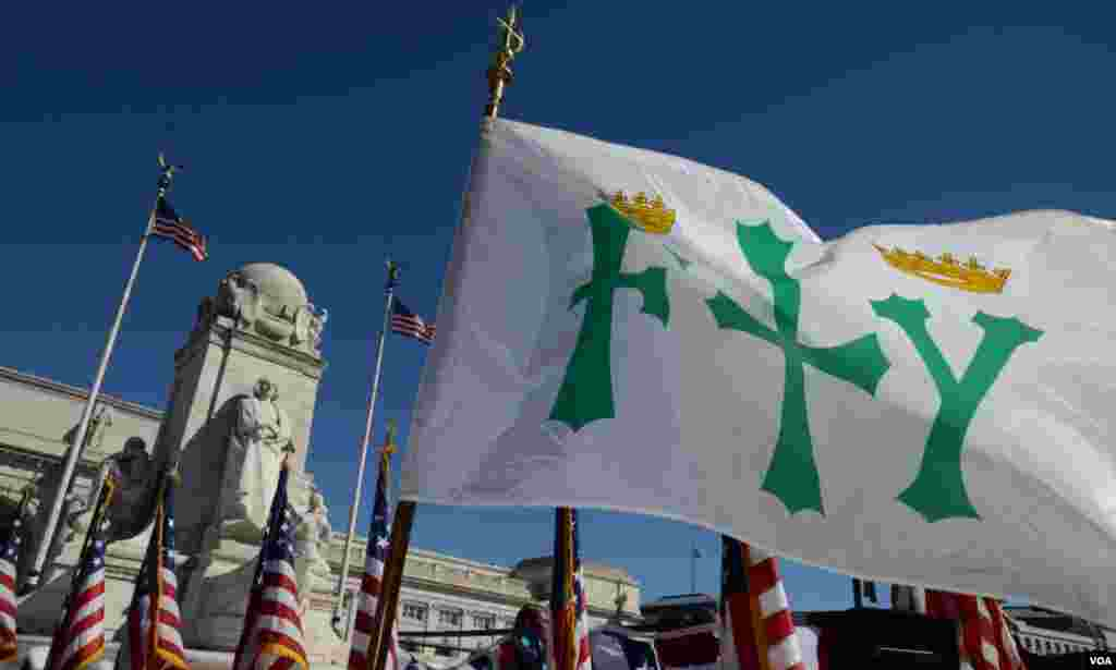 «Флаг Колумба»