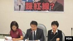民進黨立法院黨團呼籲洪秀柱不要踩到法律紅線(美國之音張永泰拍攝)