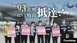 德國產的93萬劑BNT疫苗9月2日運抵台灣。(圖片來自台灣總統蔡英文臉書)