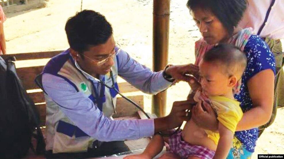 နာဂေဒသဝက္သက္ေရာဂါ ကူသေနစဥ္(MOI)