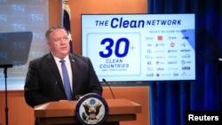 美国务卿蓬佩奥在国务院举行关于发起净网行动的记者会上。(2020年8月5日)