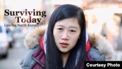 미국 CNN 방송이 방영한 탈북자 양윤희 양의 이야기 중 한 장면.