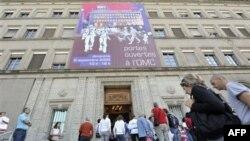 რუსეთის შანსები მსოფლიო ვაჭრობის ორგანიზაციაში