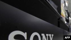 Sony Music извинилась за музыкантов, выступивших в нацистской форме