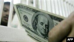 Долговая политика США