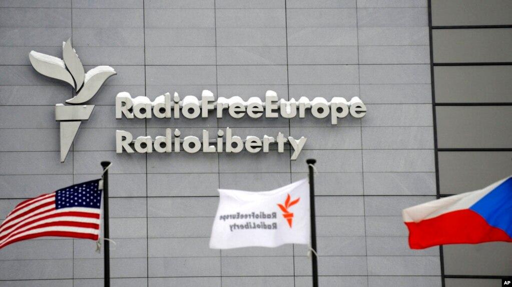 资料照片:自由欧洲电台/自由电台位于布拉格的总部(2010年1月15日)(photo:VOA)
