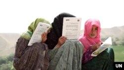 Školovanje devojčica u Avganistanu