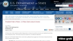 DEPARTMENT OF STATE WEBPAGE
