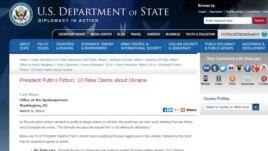 DASH: Të pavërtetat në variantin rus të krizës ukrainase