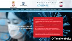 Naslovna strana Covid19.rs, zvaničnog sajta države Srbije za praćenje situacije u vezi sa koronavirusom.