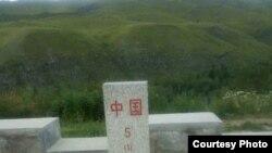 位於北疆喀納斯景區內,中國與哈薩克斯坦邊界第五號界碑,港人不能前往參觀,照片由司機馬先生提供
