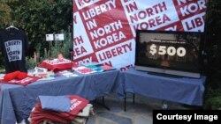 이달 초 미국 서부 캘리포니아 주 베버리 힐스 한 저택에서 젊은 미국은 백만장자들이 주최하는 탈북자 기금 마련 행사가 열렸다.