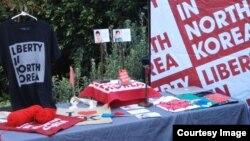 [오디오 듣기] 미국 비버리 힐스 탈북자 모금 행사