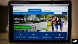 Laman asuransi kesehatan HealthCare.gov.