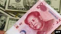 Ngân hàng Trung Quốc cho biết khách hàng có tài khoản tại chi nhánh ở New York của họ sẽ có thể qui đổi tới 4.000 đôla một ngày hoặc 20.000 đôla một năm giữa đồng nguyên và đồng đôla