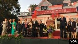 台灣駐美代表處在雙橡園舉行雙十節慶祝活動 賓客舉杯祝賀