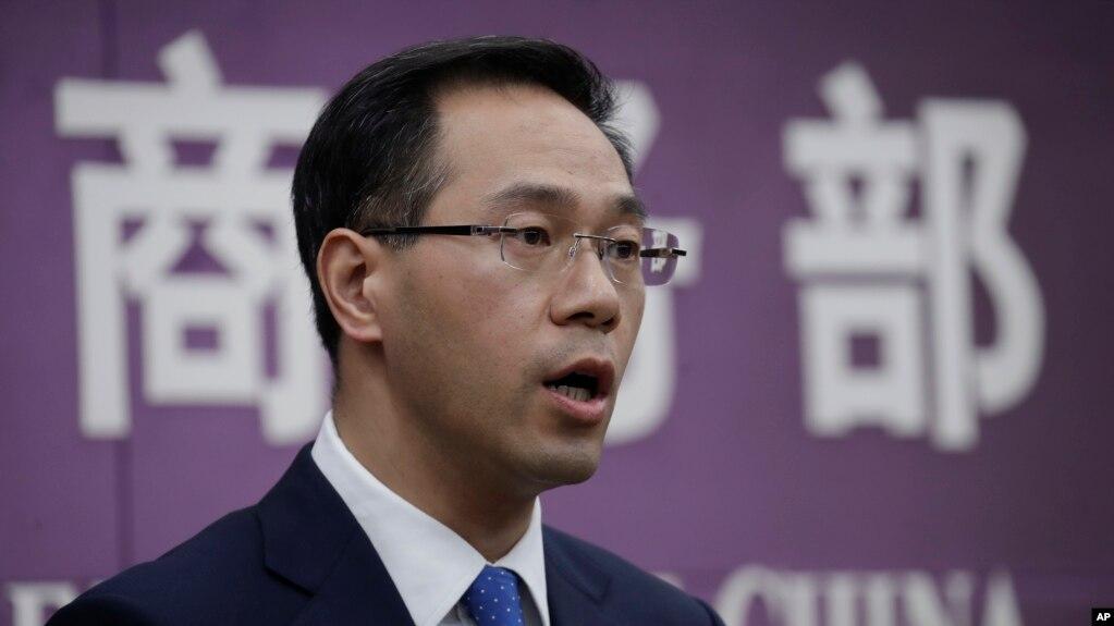 中國商務部敦促美國取消對華為公司的制裁