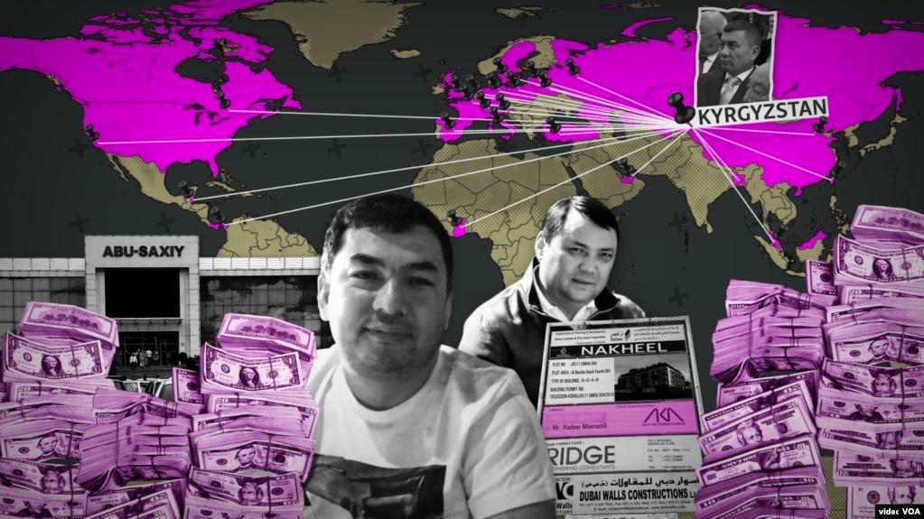 Власти Кыргызстана обвинили журналистов «Радио Свобода» в получении взятки