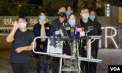 香港醫管局員工陣線表示2月5日早上10時將會到特首辦要求與林鄭月娥會面。(美國之音湯惠芸攝)