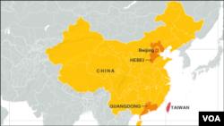 Bản đồ khu vực tỉnh Hà Bắc và Quảng Đông, Trung Quốc.