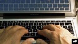 Los piratas cibernéticos robaron programas por el valos de $100 a $200 millones de dólares.