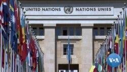 UN-Mali Dunia Keleya Tomba Ye Mali Finitigui Niangi