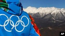 ຈະມີການເດີນຂະບວນ ຢູ່ໃນທົ່ວໂລກ ຕໍ່ຕ້ານກົດໝາຍຮັກຮ່ວມເພດ ຂອງຣັດເຊຍ ໃນຂະນະທີ່ນັກກິລາ ຕຽມໂຕເຂົ້າແຂ່ງຂັນກິລາໂອລິມປິກ ລະດູໜາວ ທີ່ເມືອງ Sochi.