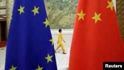 欧盟旗帜与中国国旗