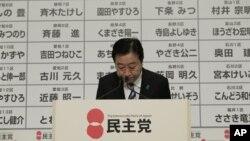 Perdana Menteri Yoshihiko Noda mengakui kekalahan telak Partai Demokrasi Jepang (DPJ) dan menyatakan bertanggung jawab dengan mengundurkan diri sebagai ketua partai itu. (AP/Itsuo Inouye)