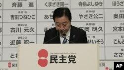 PM Jepang Yoshihiko Noda segera mengumumkan pengunduran dirinya sebagai ketua partai, mengakui bahwa DPJ tidak dapat memenuhi harapan rakyat (16/12).
