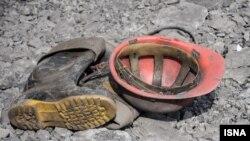 وسایل برجای مانده از یک کارگر معدن یورت در آزاد شهر در استان گلستان ایران.
