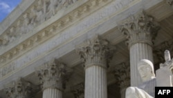Верховный суд США - символ американского правосудия