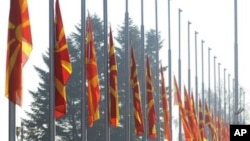 Macedonian goverment