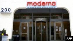 Zyrat qendrore të kompanisë Moderna, në Kembrixh, Masaçusets