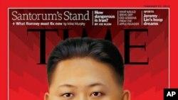타임지 표지인물로 실린 북한의 김정은 노동당 중앙군사위원회 부위원장
