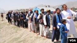 افغان امن مارچ