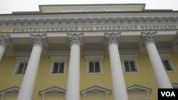 Здание Конституционного суда Российской Федерации