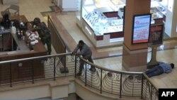 La fusillade survenue au centre commercial Westgate de Nairobi avait traumatisé les Kenyans