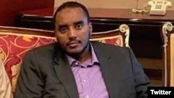 Fahad Yasin is seen in a undated photo from his Twitter @FahadYasinNISA.
