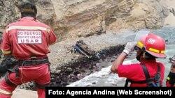 Foto: Agencia Oficial de Noticias del Estado Peruano.