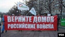 莫斯科3月7日反战集会 让俄罗斯军队回家 (美国之音 白桦拍摄)