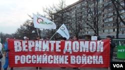 莫斯科3月7日反戰集會,讓俄羅斯軍隊回家 (美國之音 白樺拍攝)