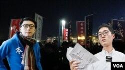 """海峡论谈:""""添马集会""""启动港独革命 台港年轻人为何厌恶北京?"""