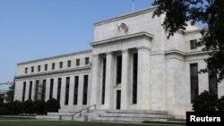 Edificio de la Reserva Federal (FED) en Washington DC.
