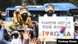 한국의 개천절인 3일 단군 복장을 하고서 경축 퍼레이드에 참가한 시민이 서울 보신각에서 펼쳐진 축하공연을 즐기고 있다. (자료사진)