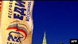 «Единая Россия» поддержит Путина