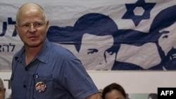 Cha mẹ của binh sĩ Gilad Shalit cắm trại bên ngoài tư thất của Thủ tướng Israel ở Jerusalem, ngày 11/10/2011. Israel và Hamas cho biết đã đạt thỏa thuận phóng thích binh sĩ Gilad Shalit, người bị giam cầm suốt 5 năm qua tại dải Gaza