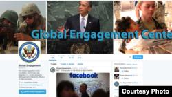"""美国国务院""""全球接触中心""""(GEC)推特页面"""