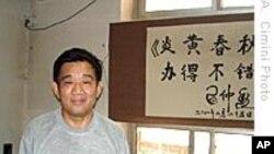 杨继绳(资料照片)